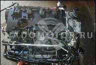ДВИГАТЕЛЬ AUDI A8 S8 A6 S6 5.2 FSI V10 450HP 435HP