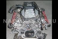 ДВИГАТЕЛЬ BVJ 4.2 БЕНЗИН -KOMPLTETNY- VW AUDI A6 4F