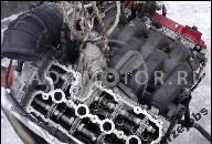 AUDI A6 A8 05-08R ДВИГАТЕЛЬ 4.2 FSI - BVJ 349PS