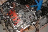 BVJ ДВИГАТЕЛЬ MOTEUR AUDI A6 A8 4, 2 FSI QUATTRO V8 257 КВТ 350 Л.С.