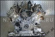 AUDI A6 4F 4, 2 FSI V8 300 Л.С. ДВИГАТЕЛЬ BAS ГОД ВЫПУСКА.05