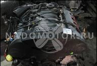 AUDI A6 A8 BVJ 4, 2 FSI 32V V8 350 Л.С. *ГАРАНТИЯ 12 МЕС.*