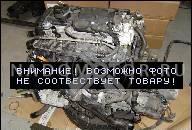 ДВИГАТЕЛЬ 2.5 TDI VW PASSAT B5 AUDI A4 A6 A8 AFB