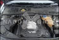 AUDI A8 3.7 V6 МОТОР В СБОРЕ 97Г.