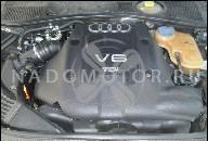 ДВИГАТЕЛЬ AUDI A4 A6 A8 VW AKN 2.5 TDI V6 150 Л.С. 01Г..