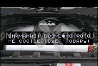 AUDI A4 A6 A8 ДВИГАТЕЛЬ В СБОРЕ 2, 5 TDI