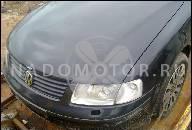 AUDI A4 A6 A8 VW PASSAT ДВИГАТЕЛЬ 2.5 TDI AFB