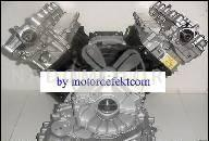 ДВИГАТЕЛЬ AQF AUDI A8 D2 2000R 4.2 V8 ЗАПЧАСТИ 70