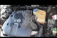 2.5 TDI ДВИГАТЕЛЬ AUDI A4 A6 A8 VW PASSAT 3B 110KW/150PS 2.5TDI