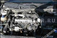 2.5 TDI AKE 179PS ДВИГАТЕЛЬ AUDI A4 A6 A8 VW PASSAT 3BГАРАНТИЯ