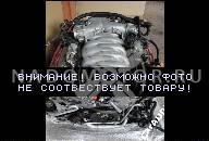 AUDI ДВИГАТЕЛЬ A8 3, 7 V8 230 Л.С. КОД AEW