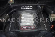 AUDI A8 D2 LIFT 3.7 V8 40V AQG ДВИГАТЕЛЬ 260PS 90 ТЫС. КМ