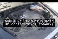ДВИГАТЕЛЬ AUDI A8 D2 LIFT 3.3 BITURBO AKF 230000 KM
