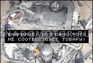 AUDI A8 3, 7 L ДВИГАТЕЛЬ ГОД ВЫПУСКА. 2001 AKC