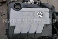 МОТОР AUDI A4 B6 A6 A8 VW 2.5 TDI V6 163 Л.С. BFC
