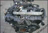 МОТОР AUDI A8 3.7 БЕНЗИН AEW 110 ТЫС KM