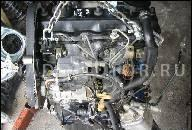 AUDI ДВИГАТЕЛЬ A8 S8 4, 2 V8 360 Л.С. КОД AKH