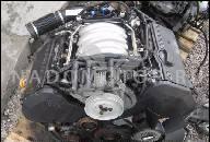 ДВИГАТЕЛЬ AUDI A8 AKH S8 4, 2 V8 250KW 96-99160 240000 KM