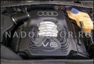 AUDI A8 2, 8 V6 ДВИГАТЕЛЬ AHH 128KW