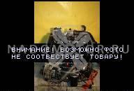 ДВИГАТЕЛЬ КОД ABZ AUDI A8 D2 4.2 220KW/299PS QUATTRO