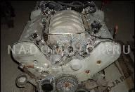 AUDI A8 D3 4E0 2003Г.. ДВИГАТЕЛЬ БЕНЗИН 3.7 V8 BFL