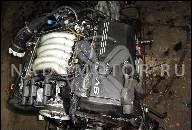 МОТОР AUDI A6 A8 A4 2.5 TDI V6 BFC