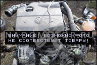 AUDI A8 D2 ДВИГАТЕЛЬ 3.7 V40 260PS В СБОРЕ AQG