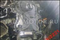 ДВИГАТЕЛЬ AUDI A8 ABZ 4, 2 V8 220KW 94-98ГАРАНТИЯ