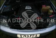 V8 4.2 AKG 220KW 299PS МОТОР AUDI A8 D2 S8220