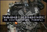 ДВИГАТЕЛЬ AUDI A8 D2 4.2 AUW 60 ТЫС. КМ