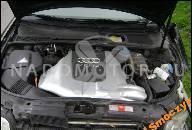 AUDI A8 D3 4.2 ДВИГАТЕЛЬ В СБОРЕ BFM V8 150,000 KM