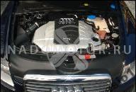 AUDI A8 D4 4.2 TDI ДВИГАТЕЛЬ CDS