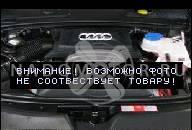 AUDI A6 A8 3, 0 TDI ДИЗЕЛЬ V6 ДВИГАТЕЛЬ BNG 211 Л.С. 90 ТЫСЯЧ КМ