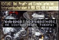 AUDI Q7 VW TOUAREG ДВИГАТЕЛЬ 3.6 FSI V6 В СБОРЕ