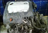 ДВИГАТЕЛЬ 3.0 TDI BKS VW PHAETON TOUAREG AUDI Q7 ГАРАНТИ 140