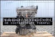 AUDI A3 TT SEAT LEON 1, 8T 20V AJQ ДВИГАТЕЛЬ 180 Л.С.