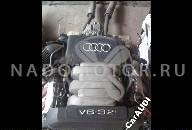 AUDI TT 3, 2 V6 ДВИГАТЕЛЬ BHE MOTEUR 140000 KM