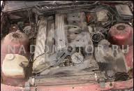 МОТОР 2.0 BMW E34 E36 E30 520 ДЛЯ ODPALENIA 130000 KM