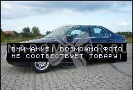 BMW E39 E38 ДИЗЕЛЬ ДВИГАТЕЛЬ 525TDS 725TDS 105 КВТ