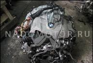 ДВИГАТЕЛЬ BMW E38 E39 X5 V8 4, 4 SWAP (КОМПЛЕКТ ДЛЯ ЗАМЕНЫ) ZMOTA