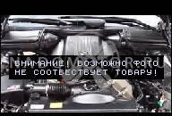 BMW E38 E39 M62 ДВИГАТЕЛЬ 540I 740I 740IL X5 4.4 85K 150