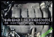 ДВИГАТЕЛЬ RHZ 80 KW CITROEN JUMPY EVASION 2.0 HDI