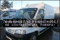 CITROEN JUMPER BOXER ДВИГАТЕЛЬ 2.0 HDI 03Г.. GOLY