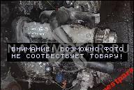 ДВИГАТЕЛЬ FIAT DUCATO 230 PEUGEOT BOXER CITROEN JUMPER 2, 5 L ДИЗЕЛЬ