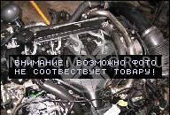 CITROEN JUMPER 3, 0 HDI ДВИГАТЕЛЬ 157 Л.С. 2007 F1CE (F30DT)