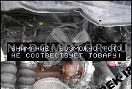 CITROEN SAXO 2000R. 1, 6 16V VTS ДВИГАТЕЛЬ - ГАРАНТИЯ