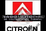 МОТОР CITROEN XANTIA 1.9 TD 230 ТЫСЯЧ KM