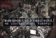 CITROEN XM PEUGEOT 605 3.0 V6 ДВИГАТЕЛЬ SKCE WWA 200 ТЫСЯЧ KM