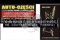 CITROEN XM PEUGEOT 605 3.0 V6 ДВИГАТЕЛЬ