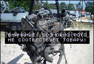 ДВИГАТЕЛЬ CITROEN XM 2.0 2, 0 TB ТУРБО БЕНЗИН 1995R